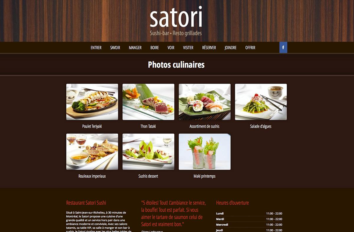 satori-web8